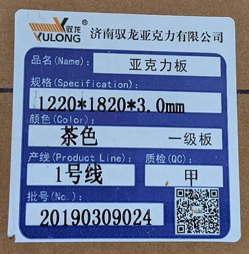 acrylic label